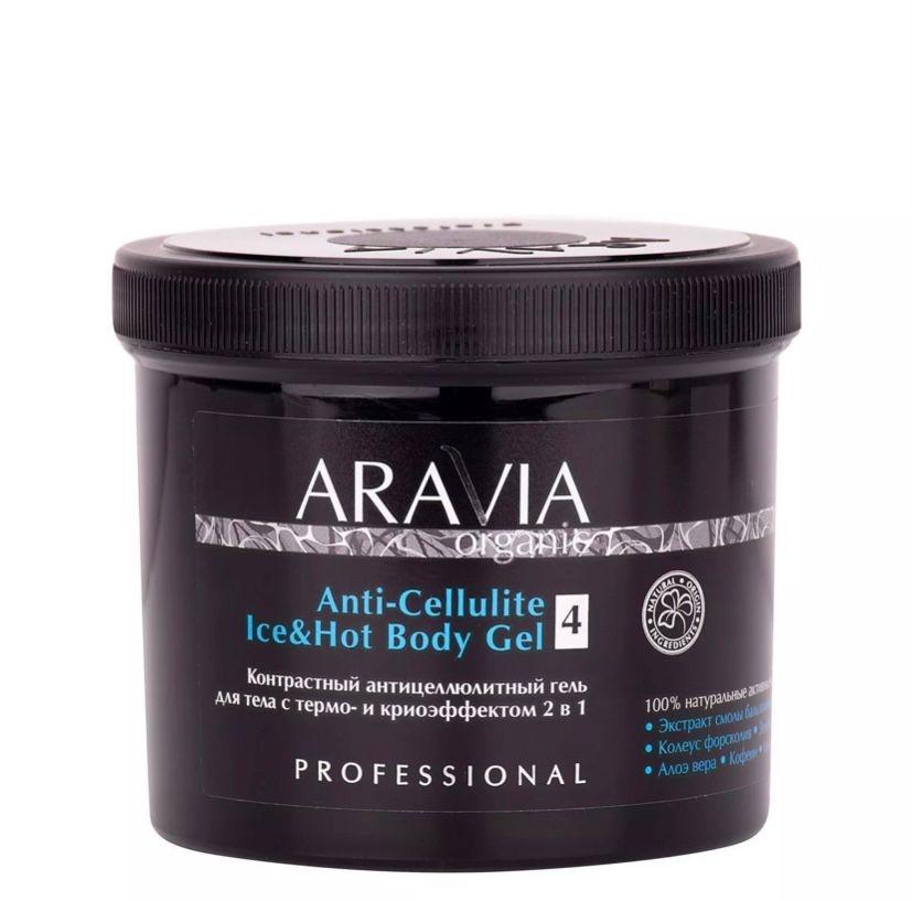 Контрастный антицеллюлитный гель для тела с термо и крио эффектом Anti-Cellulite Ice&Hot Body Gel, 550 мл