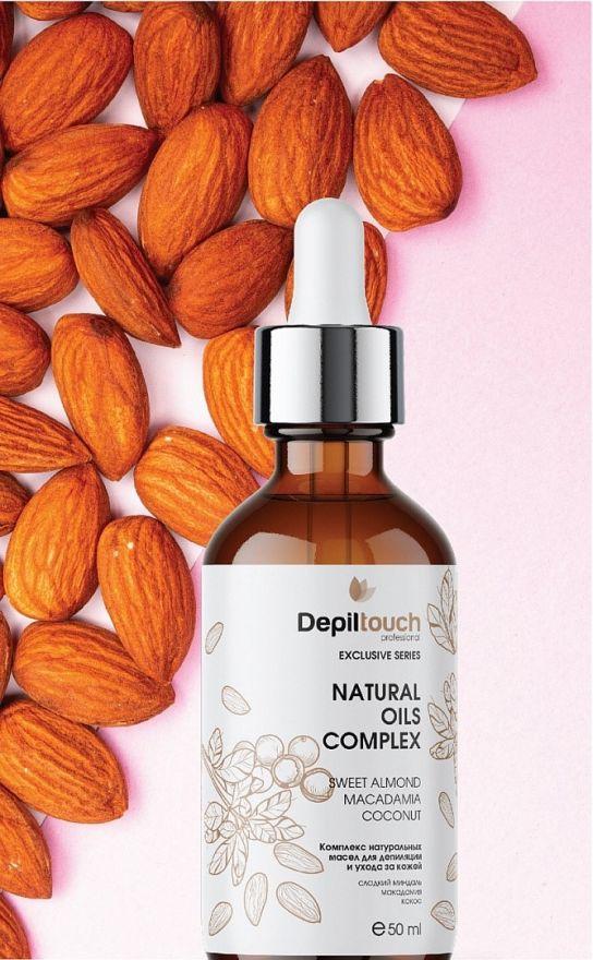 Комплекс натуральных масел для депиляции и ухода за кожей, Depiltouch Exclusive series, 50 мл.