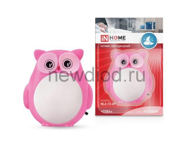Ночник светодиодный NLA 13-OP СОВА розовая с выкл 230В IN HOME