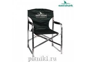 Eastshark Кресло алюминиевое среднее ES 139902