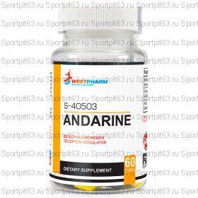 ANDARINE (S-40503) (60КАПС/25МГ) (WESTPHARM)