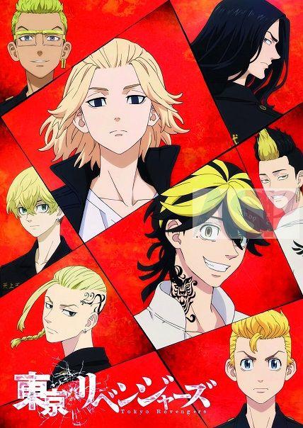 Плакат Tokyo Revengers