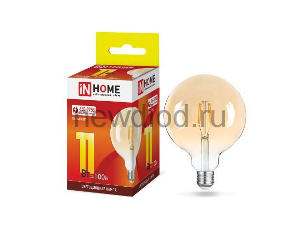 Лампа светодиодная LED-GL-125-deco gold 11Вт 230В Е27 3000К 990Лм золотистая IN HOME