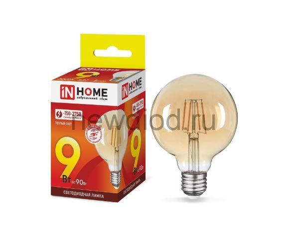 Лампа светодиодная LED-GL-95-deco gold 9Вт 230В Е27 3000К 810Лм золотистая IN HOME