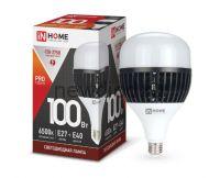 Лампа светодиодная LED-HP-PRO 100Вт 230В E27 с адаптером Е40 6500К 9000Лм IN HOME