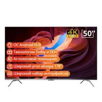 Телевизор Skyworth 50G3A 4K Ultra HD AI smart TV Android 10.0 DVB-T/T2, DVB-S/S2, DVB-C/C2(Безрамочный)