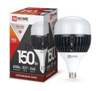 Лампа светодиодная LED-HP-PRO 150Вт 230В E27 с адаптером Е40 6500К 13500Лм IN HOME