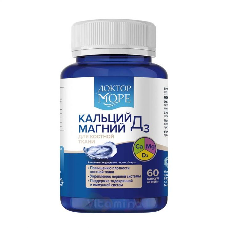 Доктор Море Кальций-Магний с витамином Д3, 60 капс.