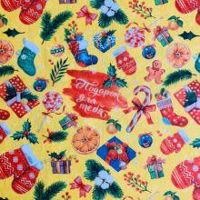 Бумага упаковочная тишью «Подарок для тебя», 50 × 66 см