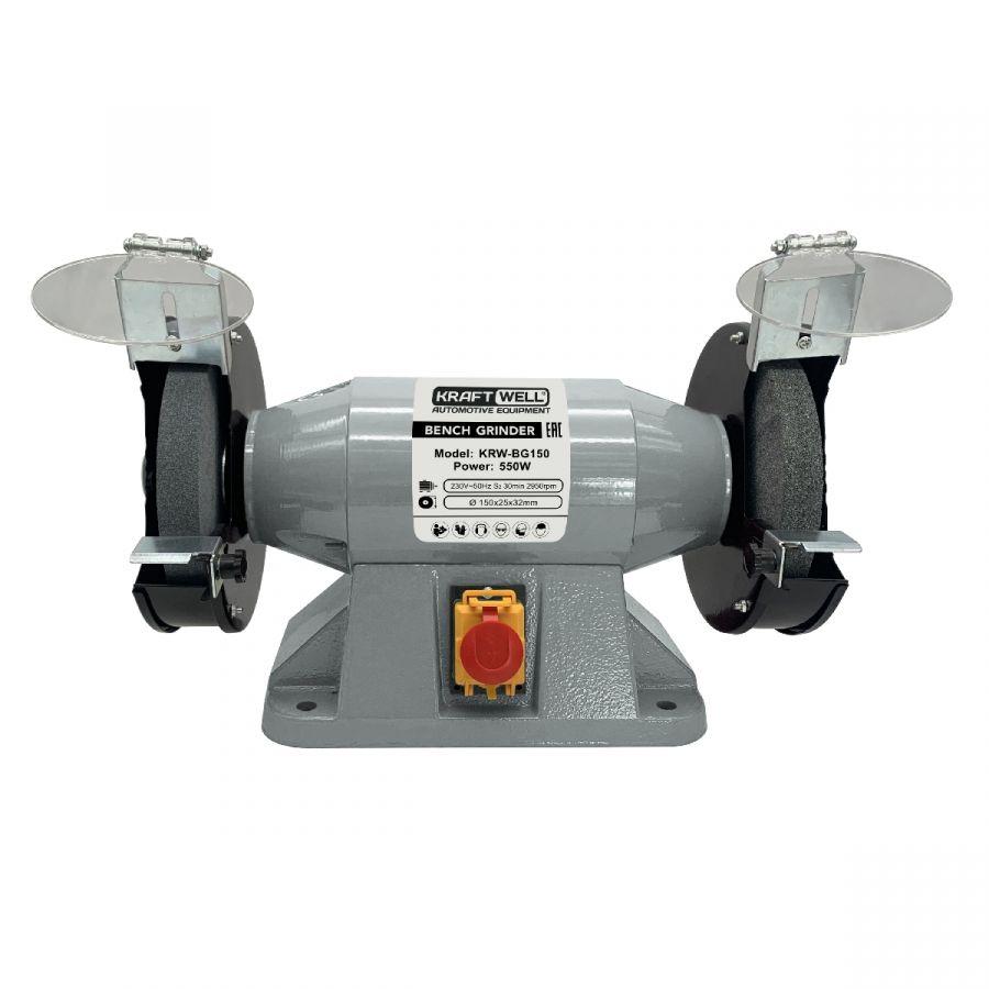 Заточной станок 150 мм KraftWell арт. KRW-BG150