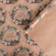 Бумага упаковочная крафтовая «Венки», 50 × 70 см упак 10 лист