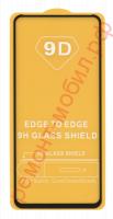 Защитное стекло для Xiaomi Poco M2 Pro