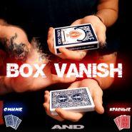 Карточный гиммик BOX VANISH (исчезновение колобочки)