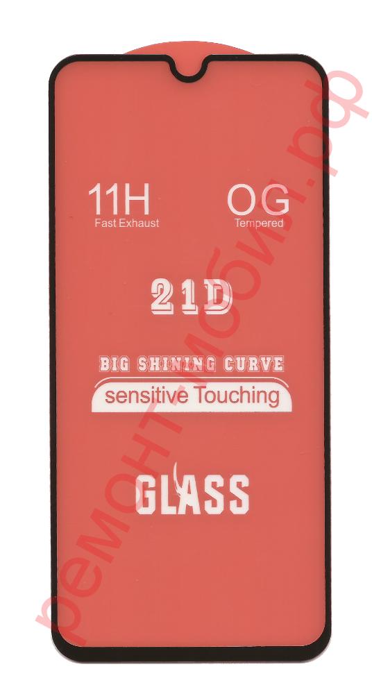 Защитное стекло для Xiaomi Mi 9 SE