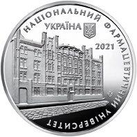Памятная медаль 100 лет Национальному фармацевтическому университету Украина