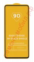 Защитное стекло для Redmi K30 Pro
