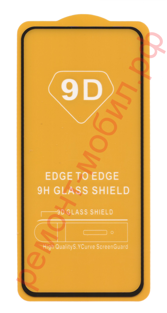 Защитное стекло для Samsung Galaxy A52 ( SM-A525F )