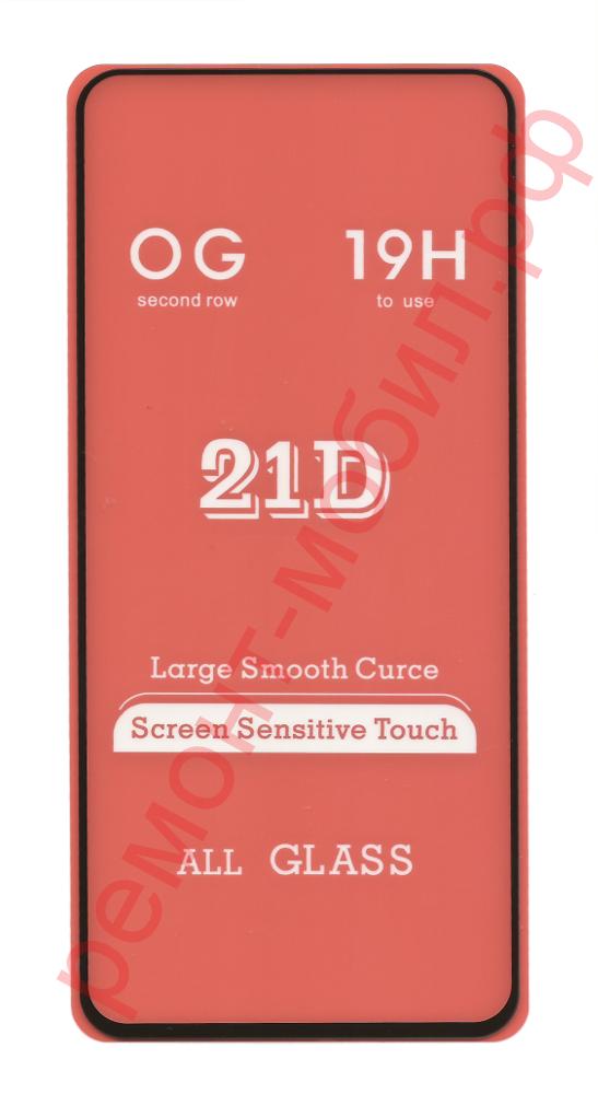 Защитное стекло для Samsung Galaxy A11 ( SM-A115F ) / M11 ( SM-M115F )