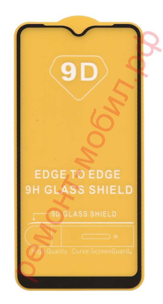 Защитное стекло для Samsung Galaxy M01S ( SM-M017F )