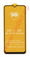 Защитное стекло для Honor 30i