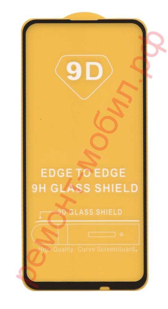 Защитное стекло для Honor 9C ( AKA-L29 )