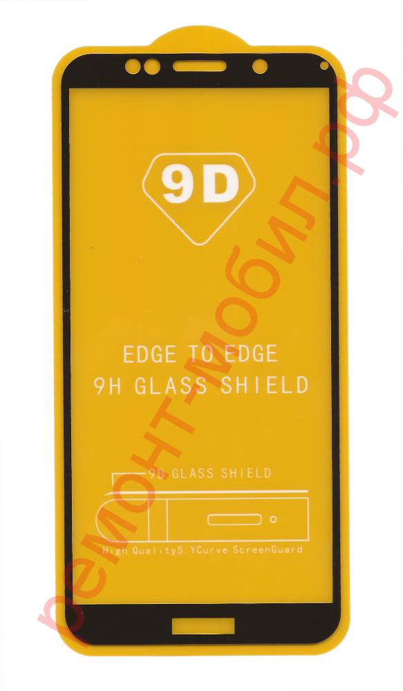 Защитное стекло для Honor 9S ( DUA-LX9 )