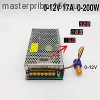 Цифровой импульсный регулируемый источник питания 0-12В 17А 200W с встроенным вольтметром
