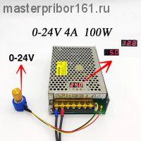 Цифровой импульсный регулируемый источник питания 0-24В 4А 100W с встроенным вольтметром