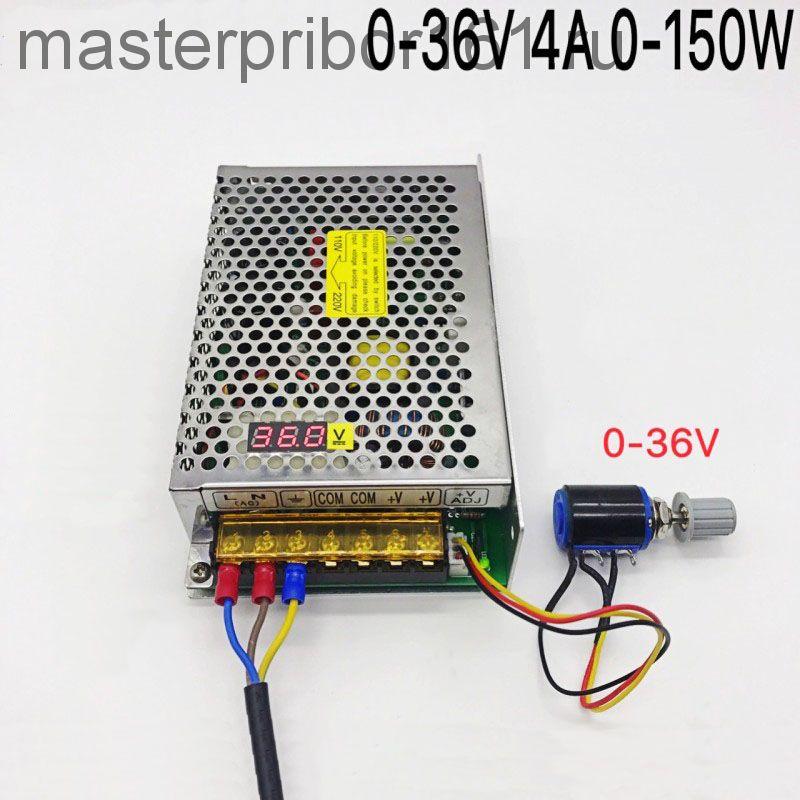 Цифровой импульсный регулируемый источник питания 0-36В 4А 150W со встроенным вольтметром