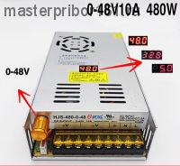 Цифровой импульсный регулируемый источник питания 0-48В 10А 480W со встроенным вольтметром