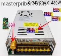 Цифровой импульсный регулируемый источник питания 0-24В 20А 480W со встроенным вольт-амперметром