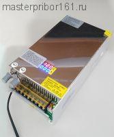 Цифровой импульсный регулируемый источник питания 0-60В , 0-17А 1000W с встроенным вольт-амперметром