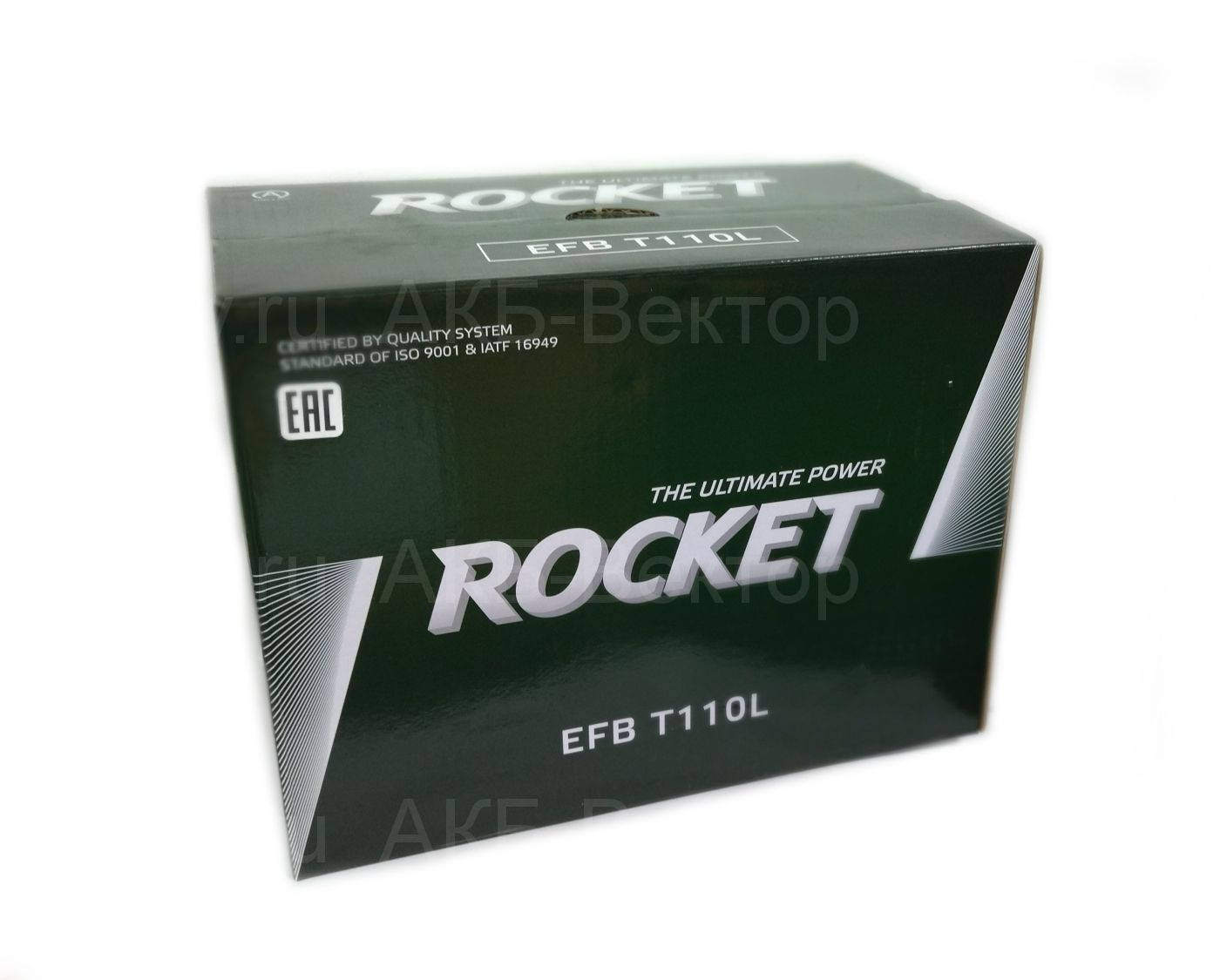 Аккумулятор Rocket EFB 90Ач T110L /EFB T110R