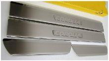 Накладки на пороги, Alufrost, сталь с логотипом