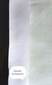 фетр 200*300 мм толщина 1 мм цвет БЕЛЫЙ мягкий   цена за лист