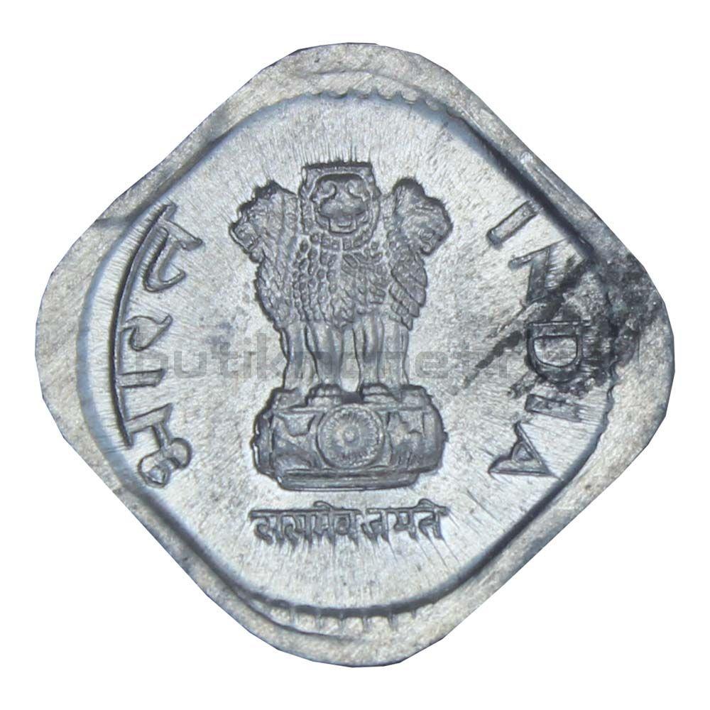 5 пайс 1991 Индия