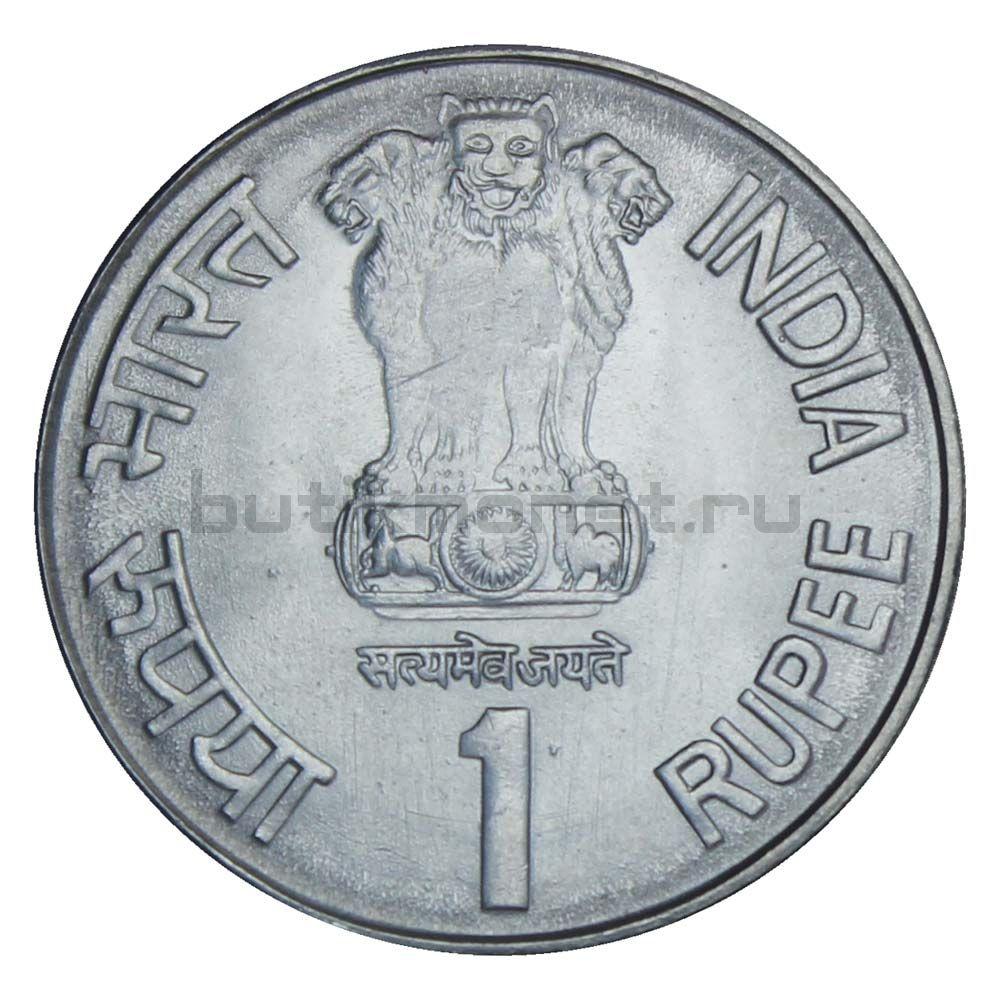 1 рупия 2003 Индия Махарана Пратап