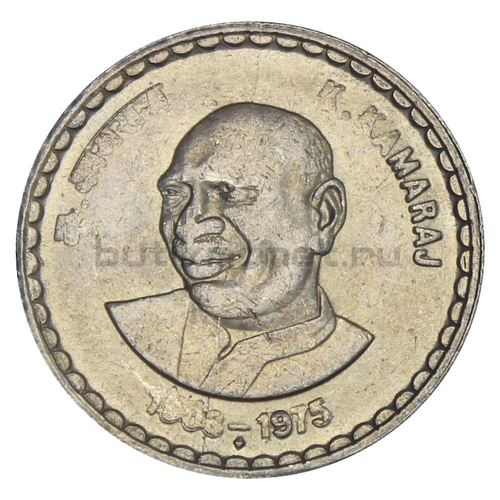 5 рупий 2003 Индия 100 лет со дня рождения Кумарасами Камараджа