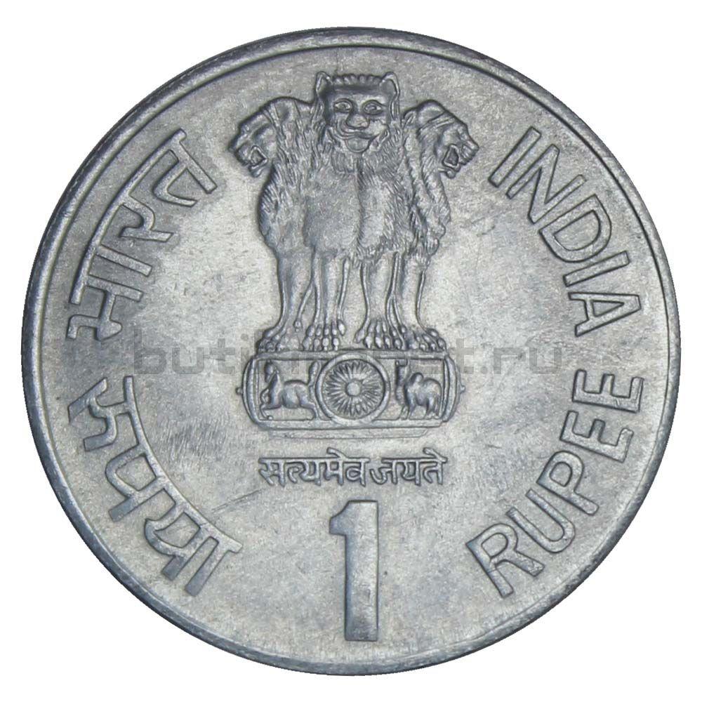 1 рупия 2002 Индия 100 лет со дня рождения Джаяпракаша Нараяна