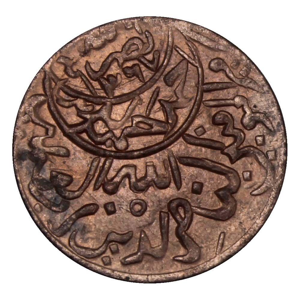 1/80 риала 1958 Йемен