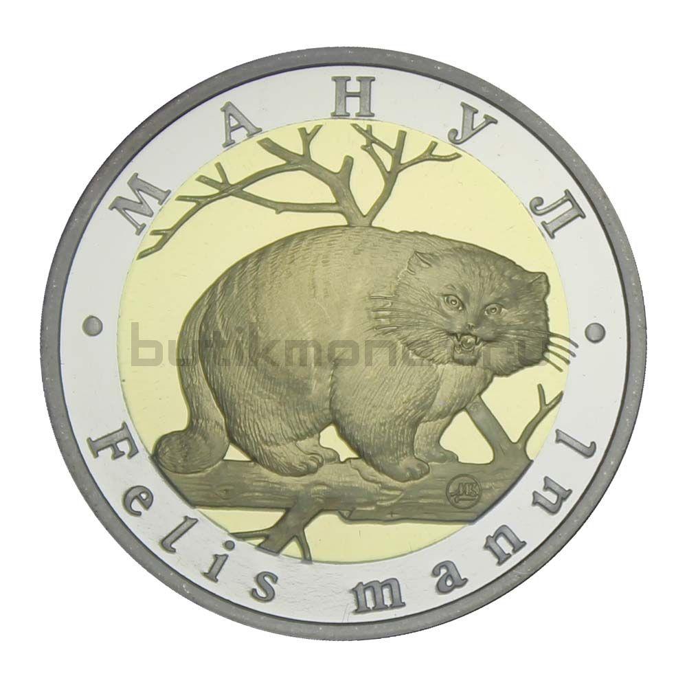 Россия Монетовидный жетон 5 червонцев 2013 ММД Манул PROOF (Красная Книга)