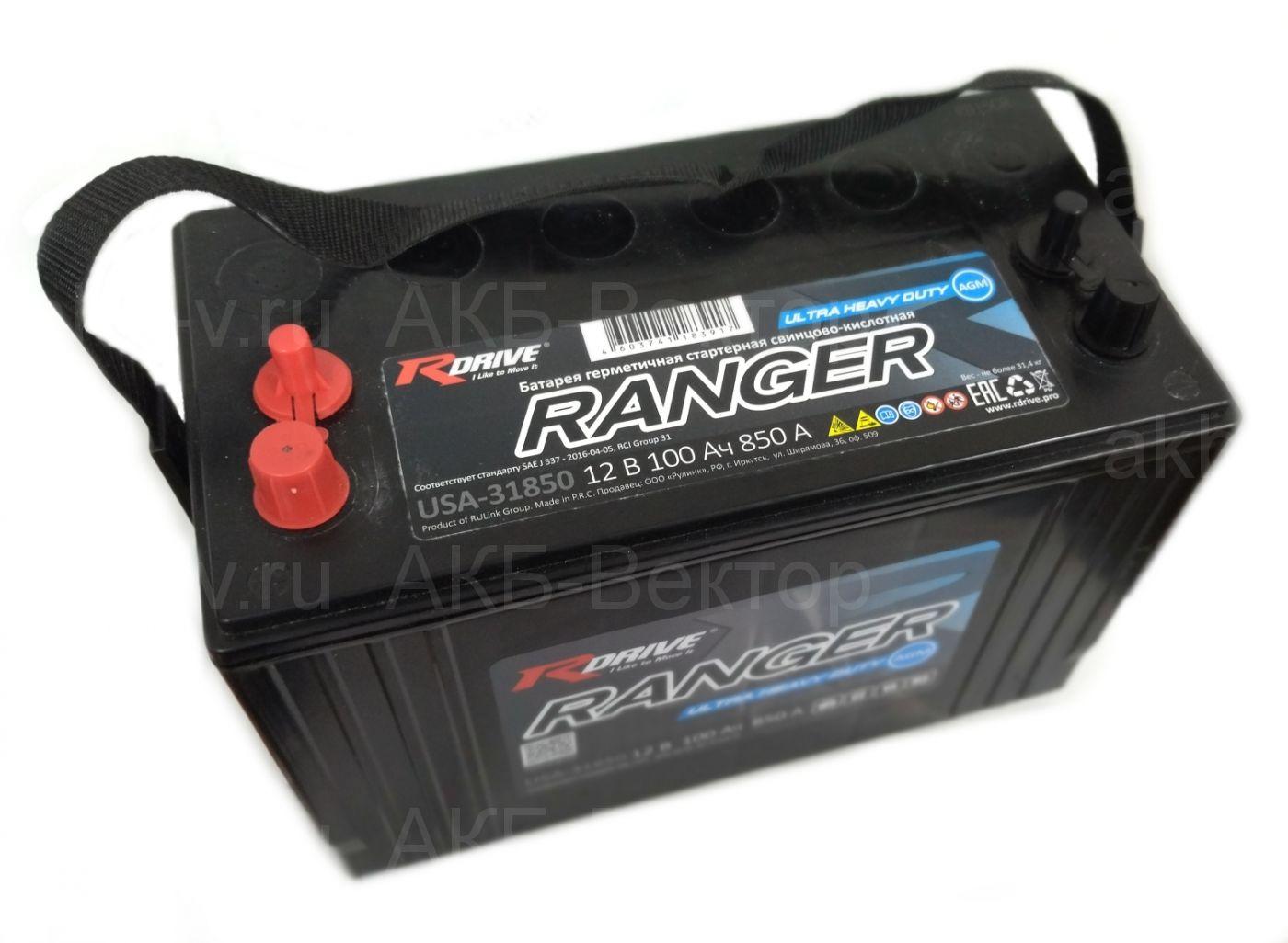 RDrive Ranger - AGM 100Ач 850А USA-31850 (BCI31 AGM) 2020г