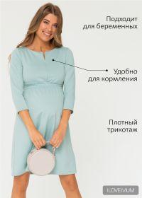 """Платье """"Алиша"""" для беременных и кормящих; селадон"""