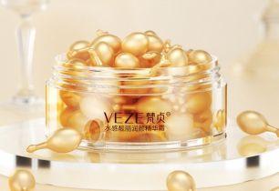Сыворотка в капсулах для кожи вокруг глаз с  плацентарным экстрактом  VEZE   34гр