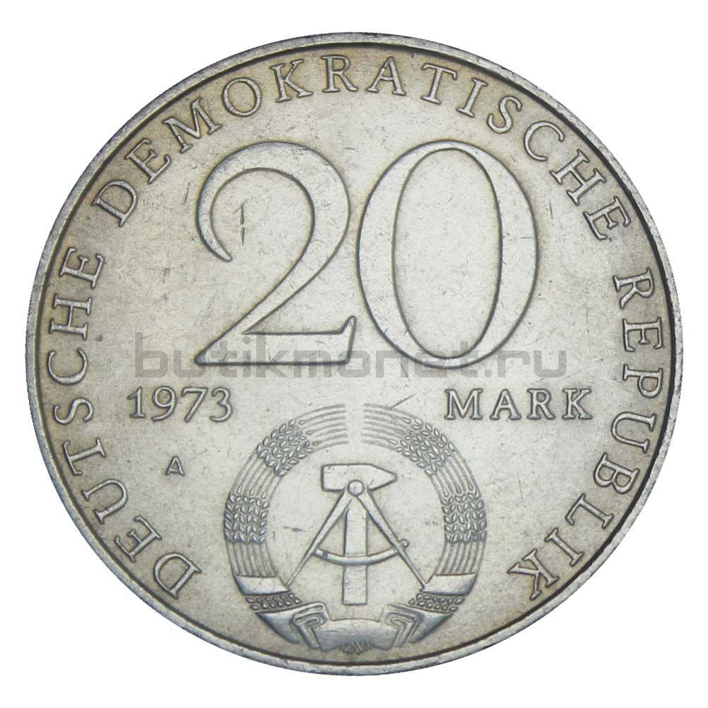 20 марок 1973 ГДР Отто Гротеволь