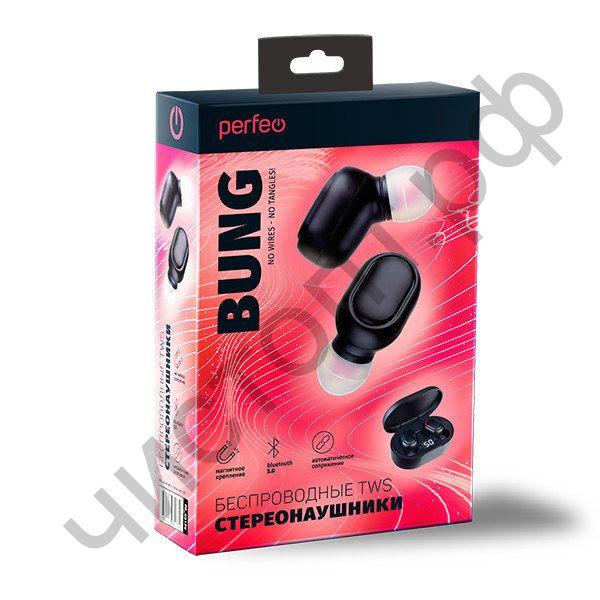 Bluetooth гарнитура стерео Perfeo BUNG TWS черные вакуум