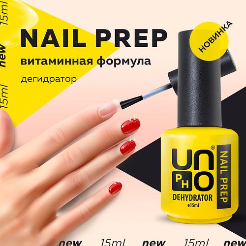 """Дегидратор UNO """"NAIL PREP"""" (15 мл.)"""
