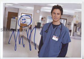 Автограф: Зак Брафф. Клиника / Scrubs