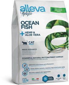 Alleva Holistic Ocean Fish + Hemp & Aloe vera (Аллева Холистик Океаническая рыба, Конопля и Алое вера) для кошек
