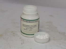 Фенилфосфорной кислоты динатриевая соль 2-водная, 10 гр